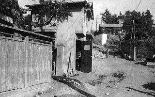 長野工務店100年史 戦後復興期